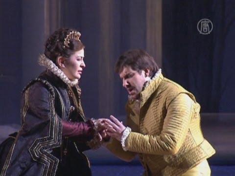 Верди Джузеппе - Сцена, ария и стретта Дона Карлоса
