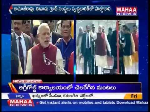 Modi visits Varanasi on Good Governance Day  -Mahaanews