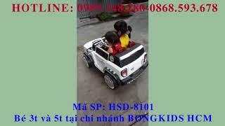 Xe ô tô điện trẻ em HSD-8101 | XE HƠI ĐIỆN CHO BÉ HSD8101