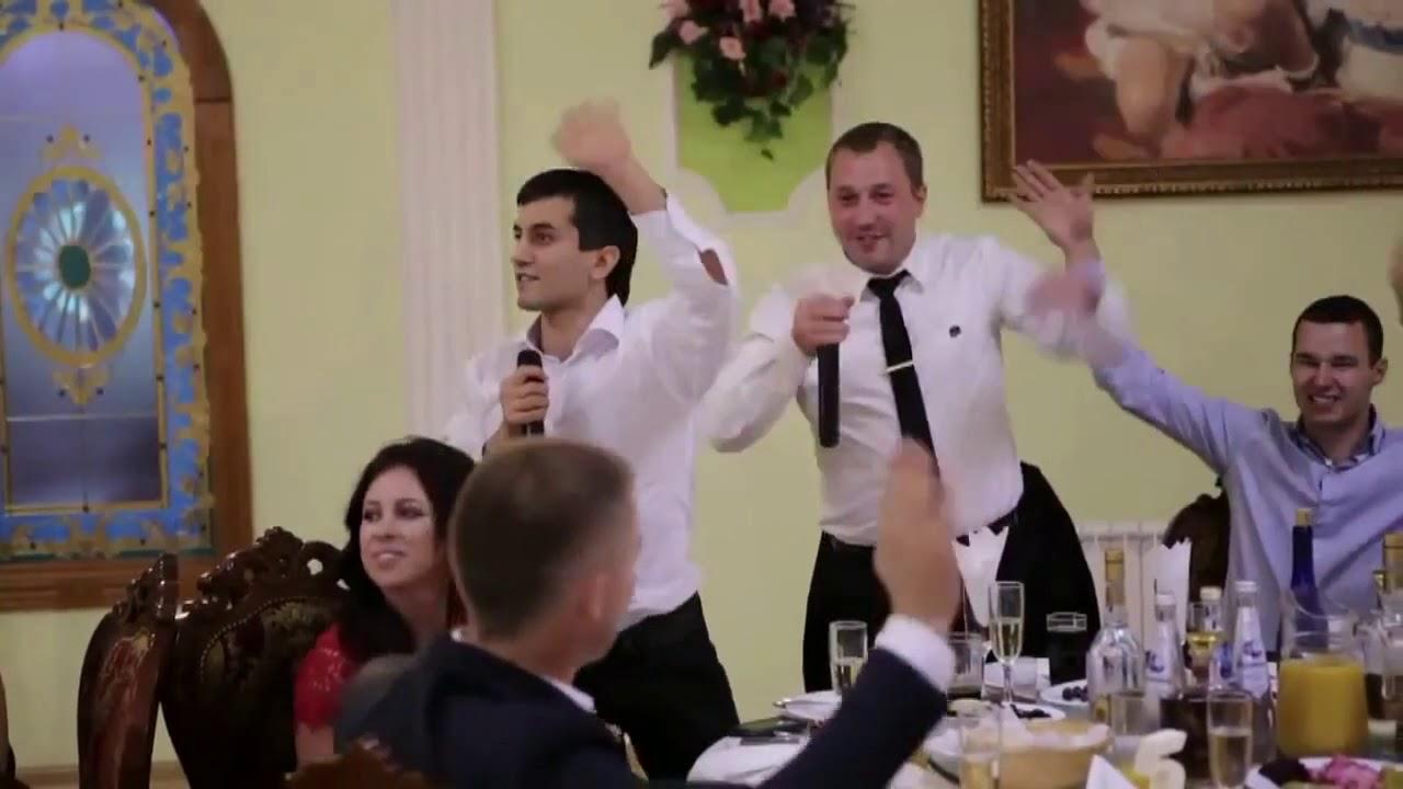 Поздравления от друзей на свадьбу ютуб
