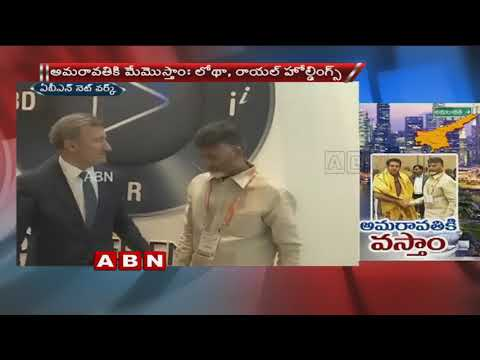 AP CM Chandrababu Naidu Hardsells Amaravati to Attract Investments in Singapore | ABN Telugu