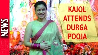 Latest Bollywood News - Kajol Attends Durga Pooja At Tulip Star - Bollywood Gossip 2016