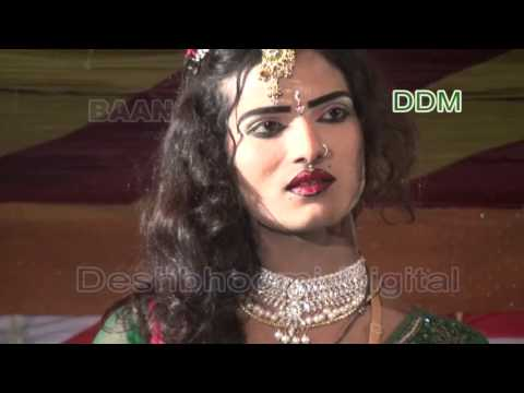 media bhojpuri video nach program download