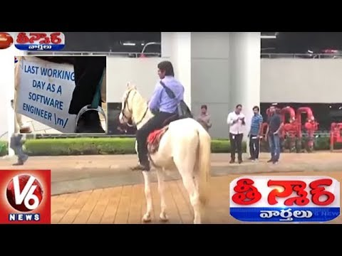 Bengaluru Techie Rides Horse To Work On Last Day To Protest Traffic | Teenmaar News