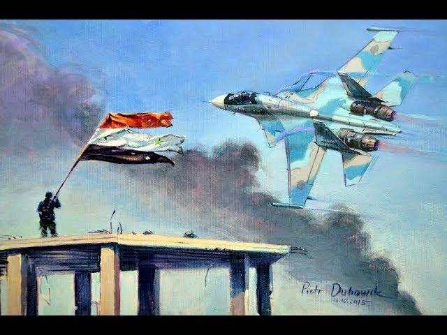 Месть за Вагнер, восточная гута Сирия