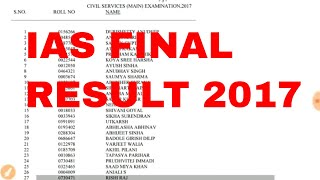upsc final result 2017 ( IAS 2017 FINAL RESULT OUT )
