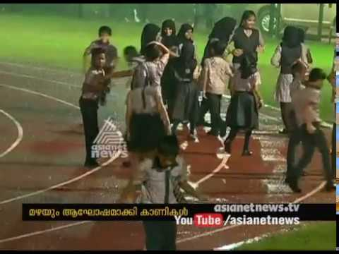 Students enjoying rain at Malappuram School sports meet