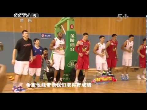 Tracy McGrady's new life in Qingdao, China//Part2--11-10-2012
