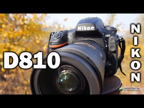 Nikon D810: обзор нового полнокадрового фотоаппарата