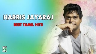 Harris Jayaraj Best Super Hit Tamil Audio Jukebox