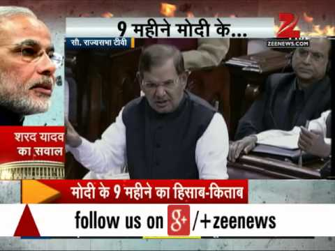 PM Narendra Modi takes on Opposition in Rajya Sabha