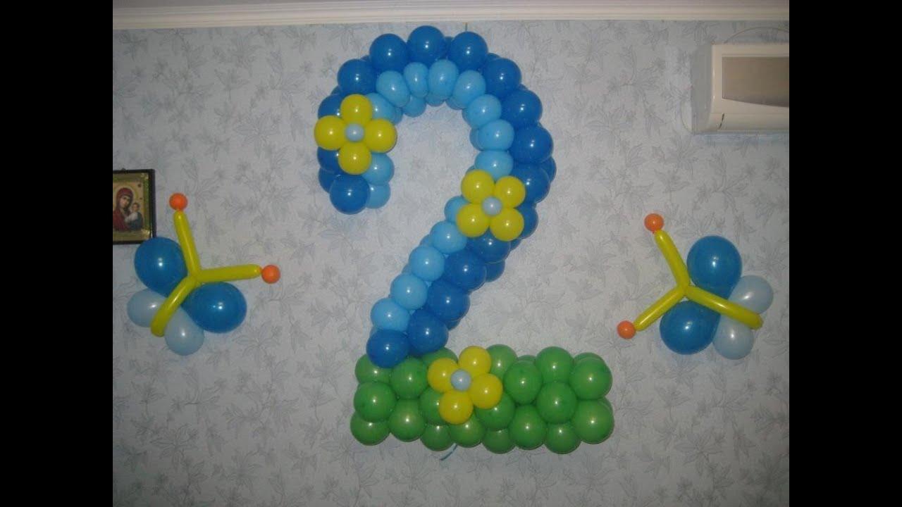 Цифры шариками сделать своими руками 38