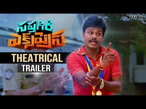Saptagiri Express Theatrical Trailer | Sapthagiri | Roshini Prakash | Posani Krishna Murali | TFPC