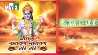 Lord Vishnu Songs - Sriman Narayana Narayana Hari Hari - BHAKTI