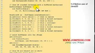 Lesson13 : Graphics programming in Java language  part 4
