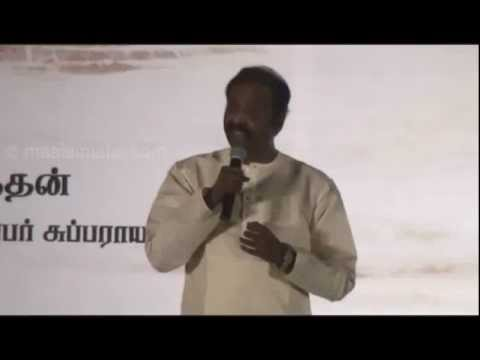 Neerparavai Audio Launch By Video.maalaimalar video