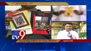 Kancha Ilaiah more dangerous than Terrorists : TRS Ganesh Bigala