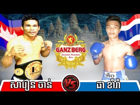 Saroeun Chan vs Pha Khamram(thai), Khmer Boxing Seatv 13 Jan 2018, Kun Khmer vs Muay Thai