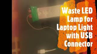Useful from Waste - Garbology