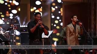 Sumihiri Pane Non stop live   D Major   Jolly July Night 2018
