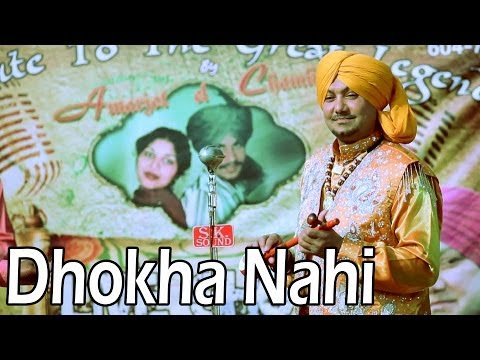 Dhokha Nahi | Tribute To Chamkila | Punjabi Video Song | Kulwinder...