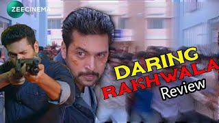 Daring Rakhwala ( Miruthan ) Hindi Dubbed Full Movie Review