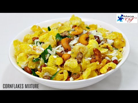 Corn Flakes Mixture (Kids Special) Recipe In Telugu