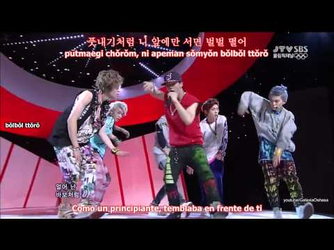 [teen Top] Be Ma Girl 나랑 사귈래 [inkigayo 120805] [esp + Hangul + Romanji + Fanchants] video
