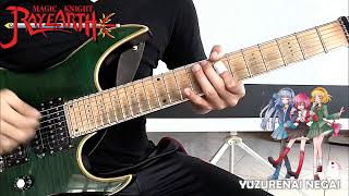 MAGIC KNIGHT RAYEARTH Opening Theme - Guitar Instrumental