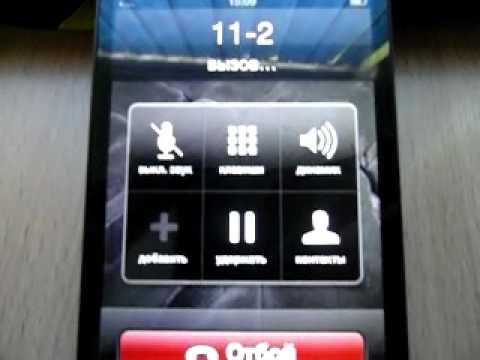 iphone 4 16gb активация Music Videos