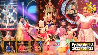 Hiru Super Dancer Season 3   EPISODE 13   2021-05-22