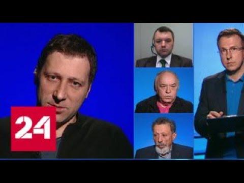 Бомбардировка Сирии и новые антироссийские санкции: как конфликт будет развиваться дальше - Россия…