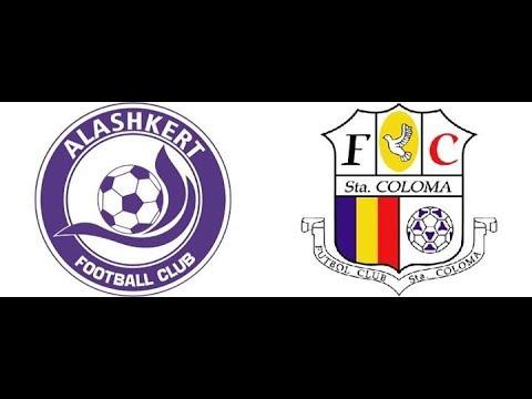 FC ALASHKERT - FC SANTA COLOMA 1:0 UEFA CHAMPIONS LEAGUE