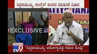 'Siddaramaiah Must Concentrate On His Health': BSY Mocks Siddaramaiah