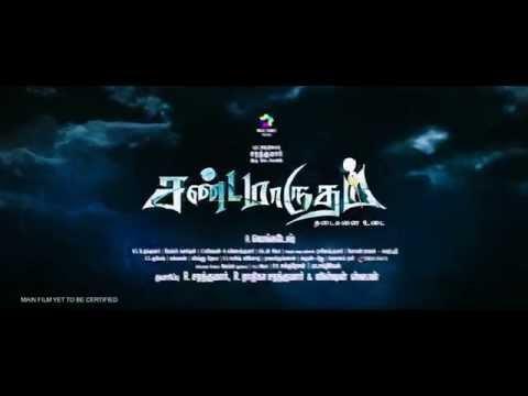 Sandamarudham Official Teaser 4 - Sarath Kumar,oviya,meera Nandan & Directed By A Venkatesh video