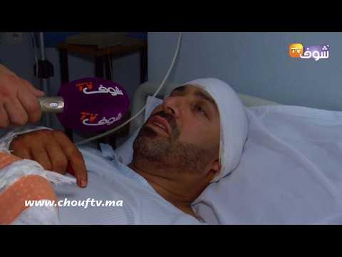 حومة الشوك : إعتداء على مهاجر مغربي وسلبه 54 مليون من طرف عصابة