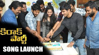 Kirak Party Movie Song Launch | Nikhil Emotional Speech  | Samyutha Hegde | Sillymonks Tollywood