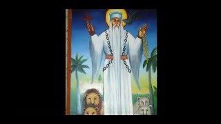 Abune Gebre Menefes Kidus Tselot - Ethiopian Orthodox Tewahedo Church