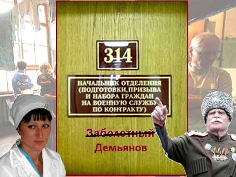 Установлен убийца 11 пенсионеров в