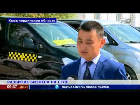 Сельское предпринимательство набирает обороты в Кызылординской области