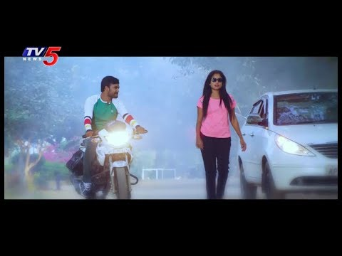 Rayalaseema Love Story Movie Teaser | Venkat | Vrushali | Prudhvi Raj | TV5 News