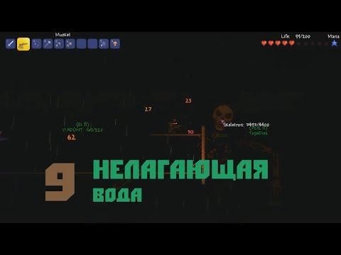 Terraria как сделать батарейку