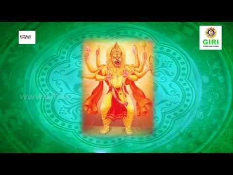02. Narasimha Gayathri Mantram - Vishnu Gayathri By S. Janaki