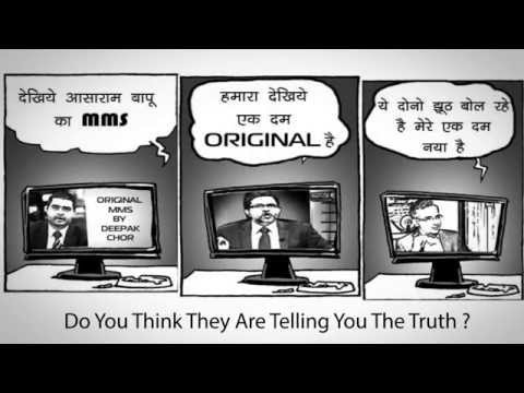 Asaram Bapu Scandal Is Fake video