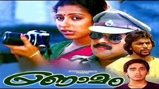 Pranamam Malayalam Full Film Online | Malayalam Full Movies
