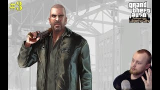 Agrael - Grand Theft Auto: Episodes from Liberty City CZ - 03