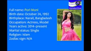 Pori Moni Biography