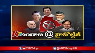 PM Modi, Amit Shah, Sonia Gandhi Gearing Up to Campaign For Their Parties in Telangana Polls | NTV