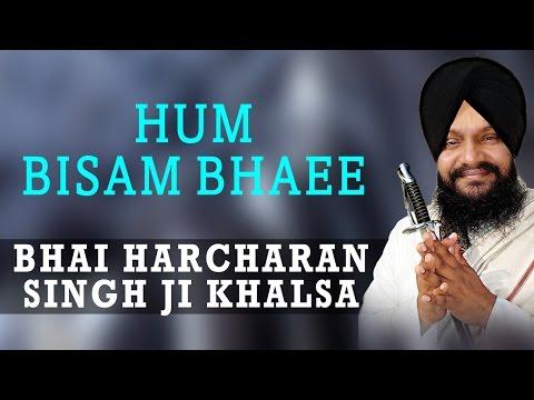 Bhai Harcharan Singh Ji Khalsa - Hum Bisam Bhaee - Akhi Vekh Na Rajiya video