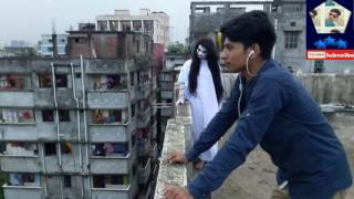 Bangla Funny Video l Ghost Story l Bangla Prank Video l funny clips l bangla fun l fun emotion love